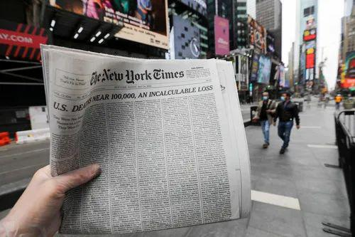 这份美国报纸将三分之二版面给了讣告