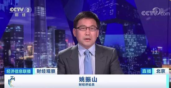 正规网上赚钱平台_吉翔股份围殴事件和解 踹门引发双方冲突