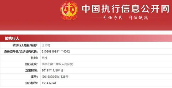 银河彩票官网 黄章揭秘魅族16s:起售价或超过3000元