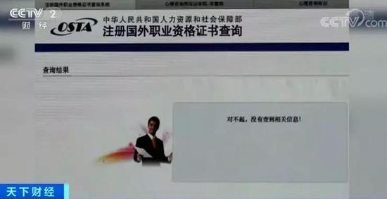 电子游戏亚洲城-人保投控原总裁被查3个月后 原副总裁刘继东也栽了