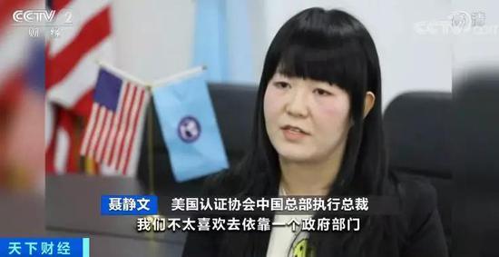 联众平台注册 财政部:今年营商环境改革举措完成百余项,京沪树起标杆