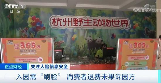 加拿大蛋蛋28预测神网 中国检验检疫科学院长三角研究总院在苏州相城区揭牌