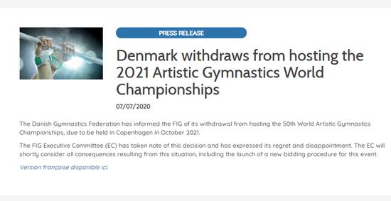 世体联:丹麦放弃2021年体操世锦赛举办资格