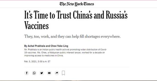 情况不妙,纽约时报说了句大实话