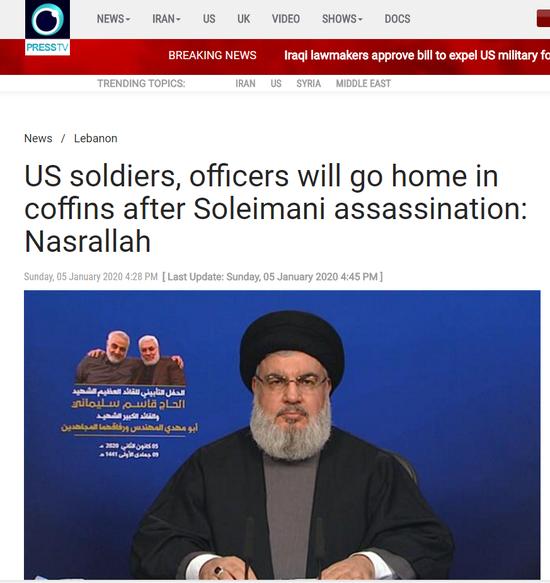 伊朗PRESS TV报道截图。