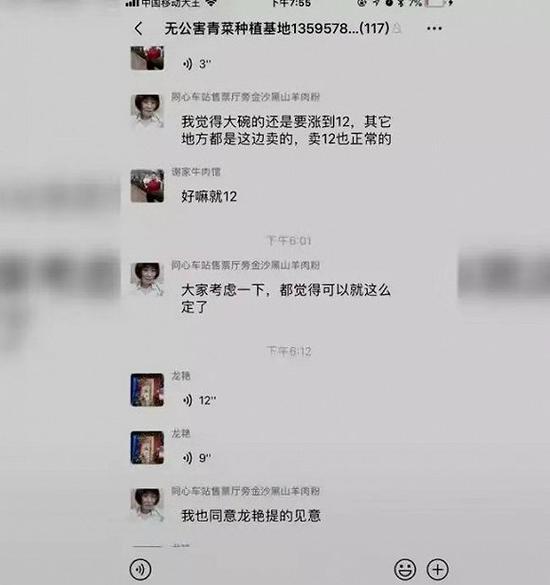"""万豪娱乐代理 韩国瑜抱哭婴儿被狂黑 黄暐瀚轰:""""双标""""已成台湾日常"""