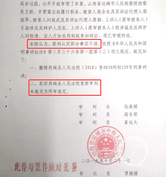 投注单双大小,王思聪给狗狗买8台iPhone7,是炫富还是找骂?