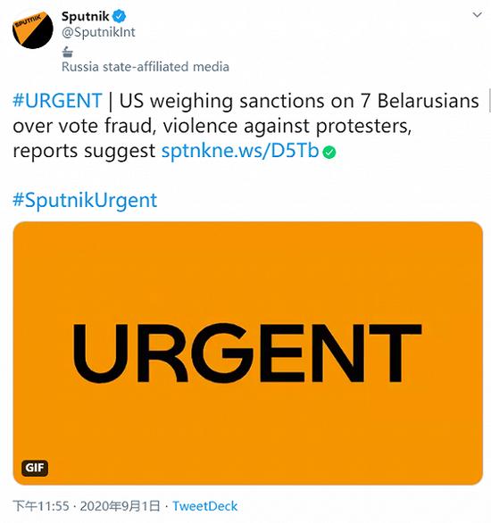 外媒:美国考虑对7名白俄人实施制裁