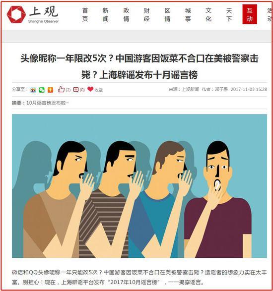 """云顶公司登入_""""菜霸""""暴力垄断酸菜市场 雇凶造车祸打击竞争者"""