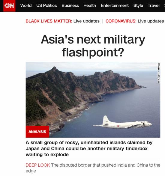 摩天注册,战争亚洲国家须警惕摩天注册挑拨图片