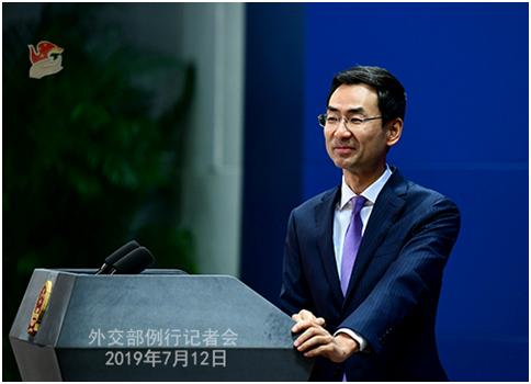 (中国外交部发言人耿爽,图源:外交部网站)