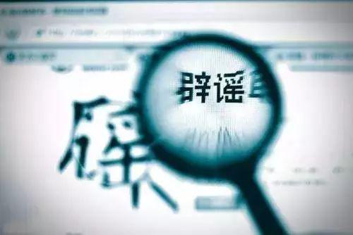 深圳市政府新闻办辟谣:深圳直辖传言毫无根据
