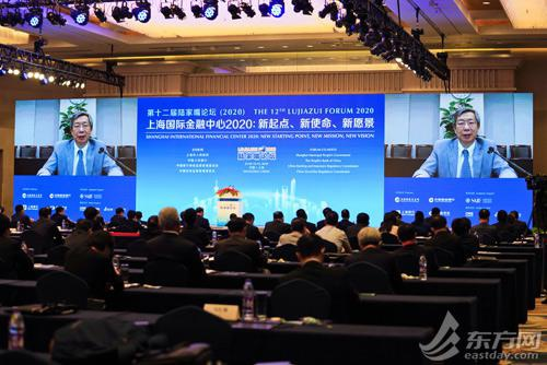 中国人民银行行长易纲 图片来源:东方网