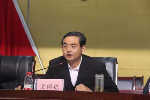"""""""老虎""""主动投案,青海省委发话:他愧对父老乡亲、极度渴望重新做人图片"""