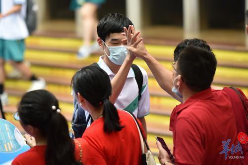 广东公布2021高考外语类保送方案 符合这些条件可免高考图片