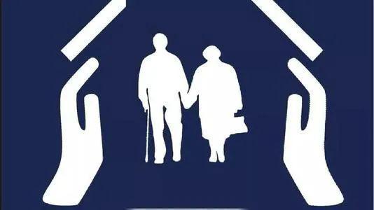 """人民日报:2.5亿人养老问题 这个《办法》有""""办法""""图片"""