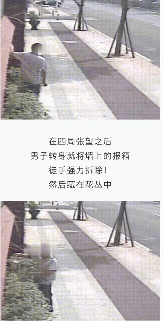 千娱乐主管_天海俱乐部曾询问发布会是否避谈张鹭,朴忠均:可以谈