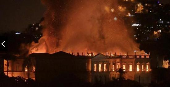 大火中的巴西国家博物馆