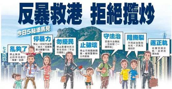 今天香港又有大动作 让这张海报刷屏(图)|暴力