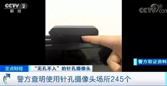 """新2网址hg0088-""""贵""""鸟藏档口 网上悄悄卖"""