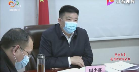 """女副区长因""""垃圾车送肉""""事件被通报后,武汉市长开会提要求图片"""