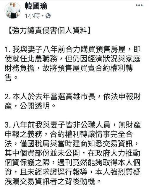港澳彩平台-外媒透露苹果英特尔合作失败内幕:矛盾从XS时已开始