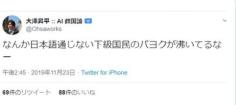 """聚宝盆国际娱乐成-杜特尔特也是""""女儿奴""""?自称在女儿面前地位低"""