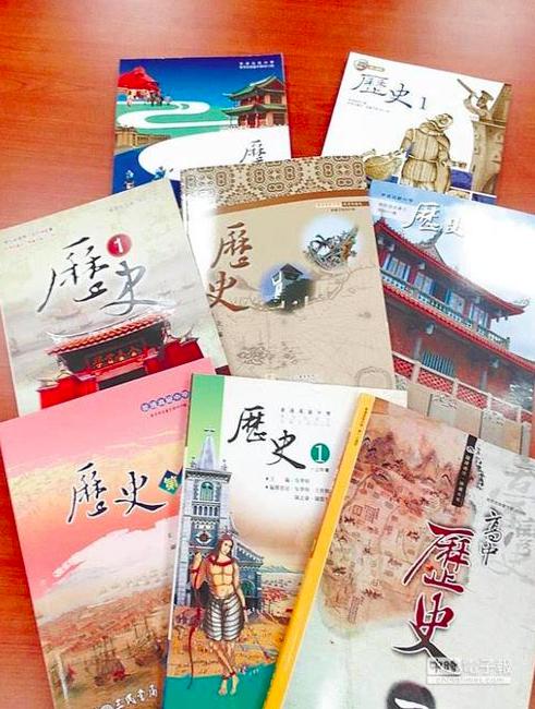 台历史课纲中国史大缩水 《史记》不提、三国史被刪