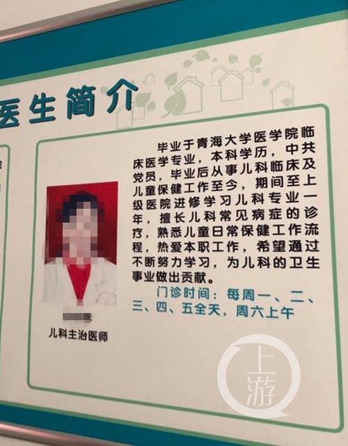 调查:在舆论漩涡中自杀的四川德阳安医生
