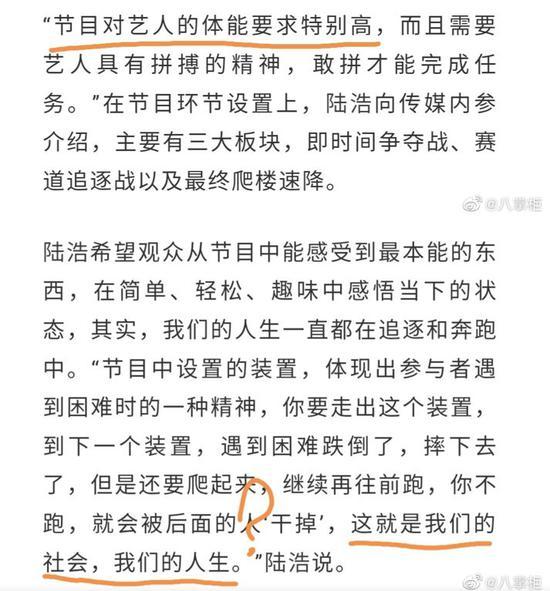 suncity33,外媒:美韩双龙军演8号落幕 F35B亮相但规模缩水