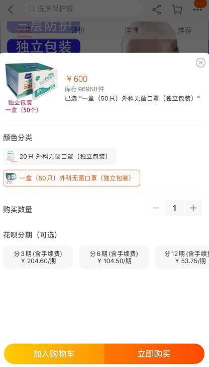 口罩价格飙涨 北京日报:保供应稳价格是政府之责图片