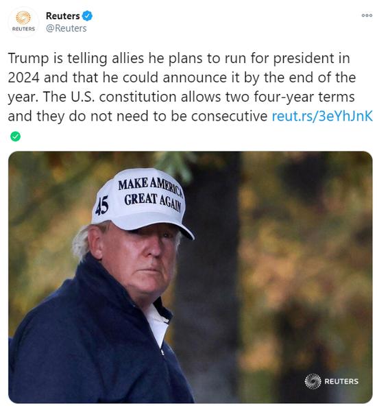 路透:特朗普或年内宣布2024年竞选总统 正为此布局