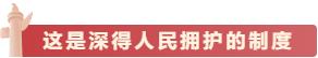 满堂彩在线 上海这条网红马路99%的人爱来,秋意袭来更是美翻天