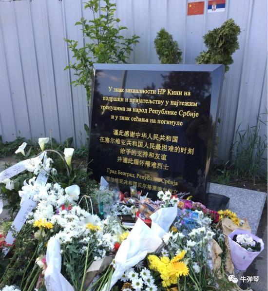 让人热泪盈眶!当年被炸中国使馆前,现在摆满了鲜花