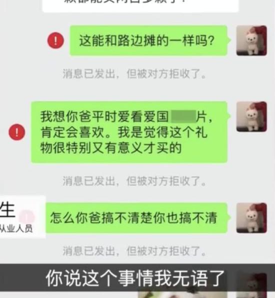 集结号上下分客服|刘石泉任中国航天科工集团总经理(图/简历)