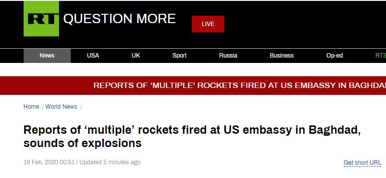 美驻伊大使馆再遭击 现场传出多声爆炸声