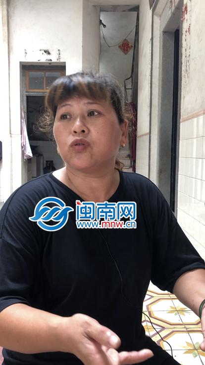 对话宋小女现任丈夫:在漳州东山21载 开启新后半生