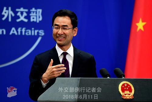 问:中方对即将在新加坡举行的朝美领导人会晤有何期待?