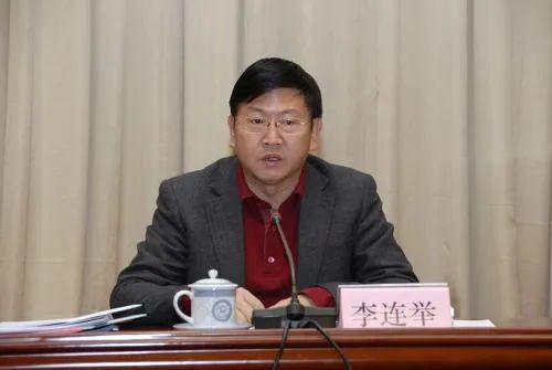 「华美注册开户」8年副厅长的他被华美注册开户图片