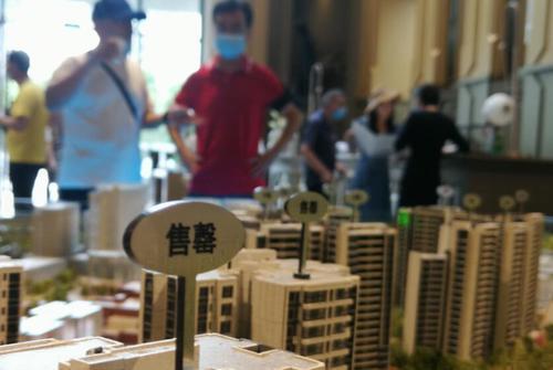 广州楼市调控加码:有人冲刺签约,五一档期有望量价回稳