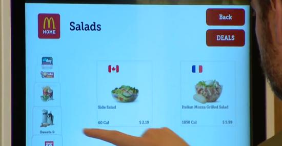 美国麦当劳沙拉惊现寄生虫 致9大州163人感染