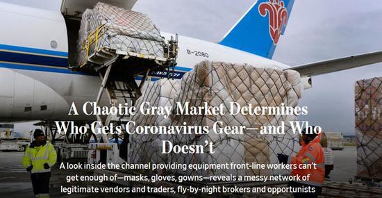 谁可以在美国购买医疗用品?取决于500亿无政府状态的灰色市场| 医疗| 新冠状肺炎| 美国