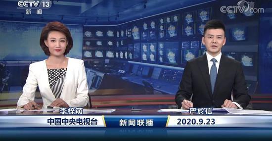 《新闻联播》新主播,33岁!图片