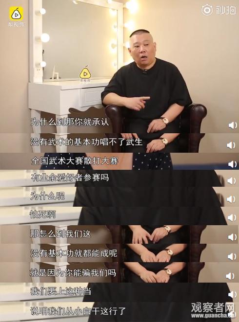 截图来自梨视频,制作观察者网吴辰晨
