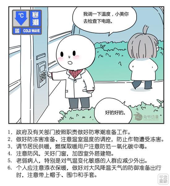 http://www.nowees.com/yishu/1666423.html
