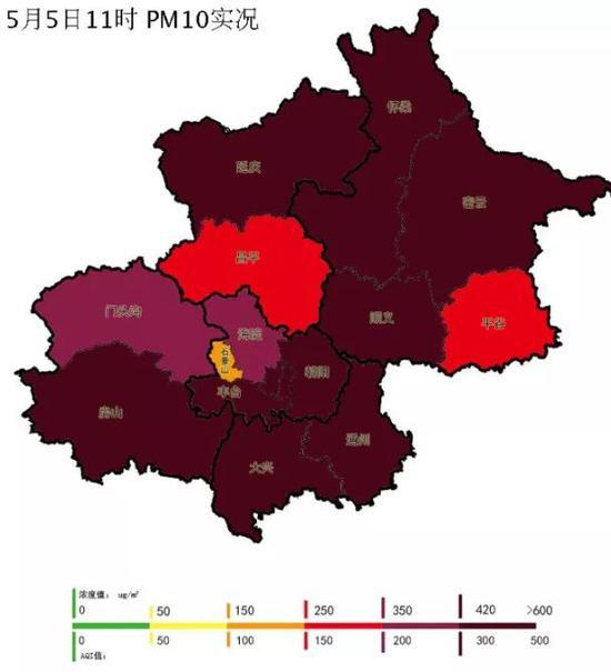 红黑色区域是最高一级的六级严重污染,,目前覆盖东城、西城、朝阳、丰台、房山、大兴、通州、顺义、密云、怀柔、延庆。