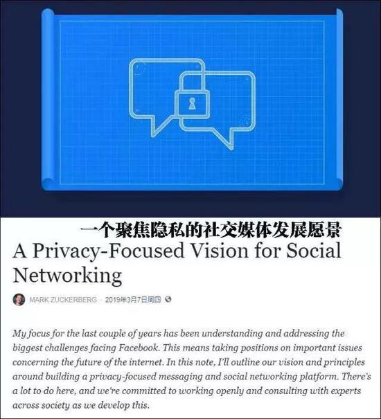 扎克伯格在臉書主頁上發佈的文章