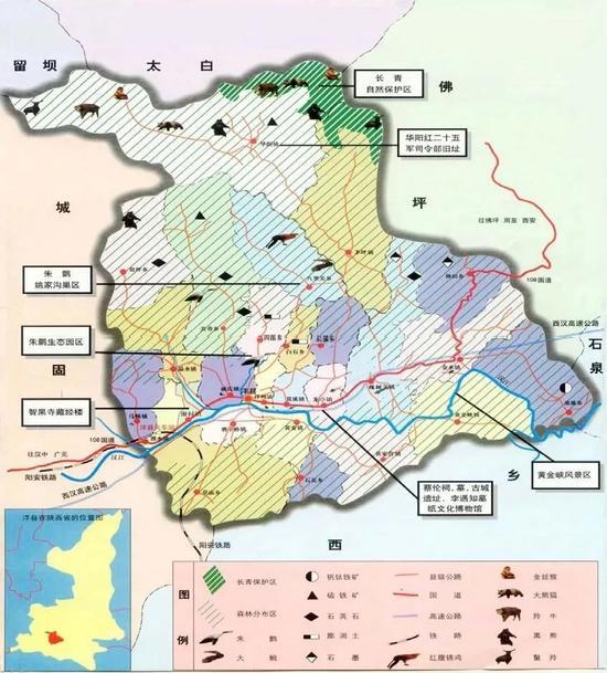 △洋县自然保护区(图 | 高岳芳《濒危物种朱鹮的保护研究》)