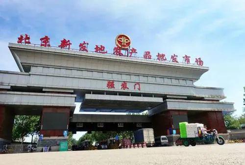 北京新确诊病例背后:新发地惊魂39小时图片