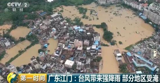 """受台风影响暴雨""""强攻""""这些地区 但有一个好消息神武智慧风暴"""